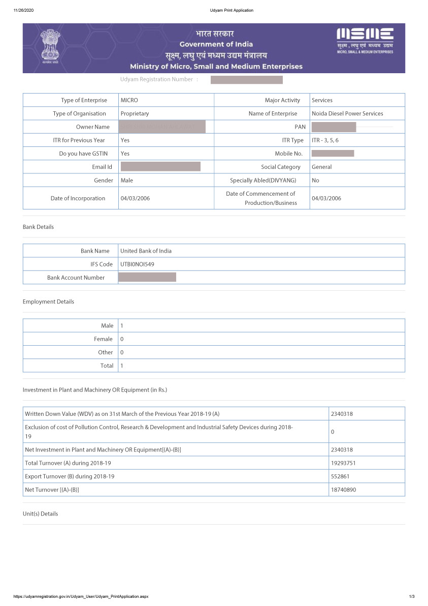 Udyam Registration Application Sample