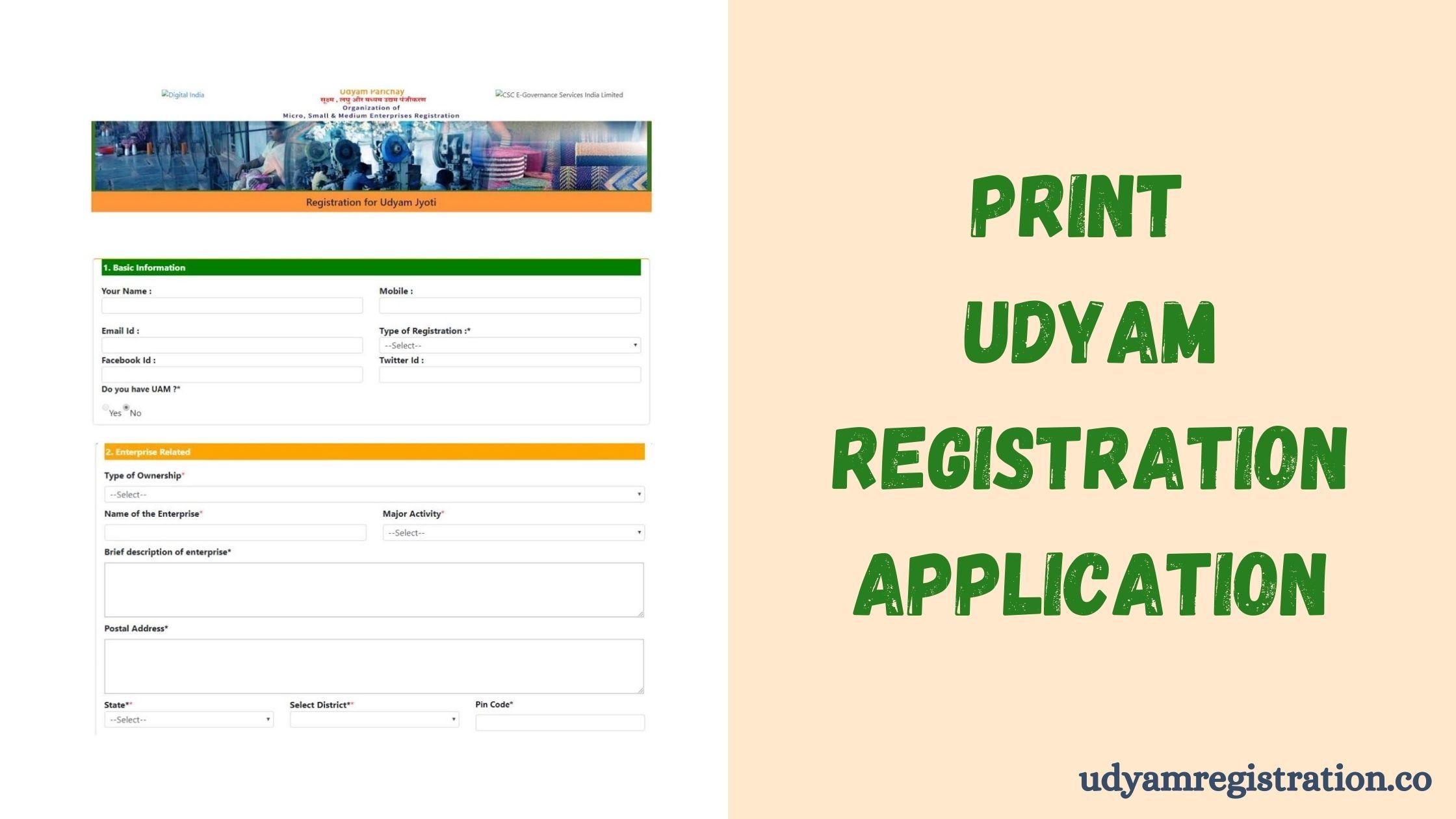 udyamregistration
