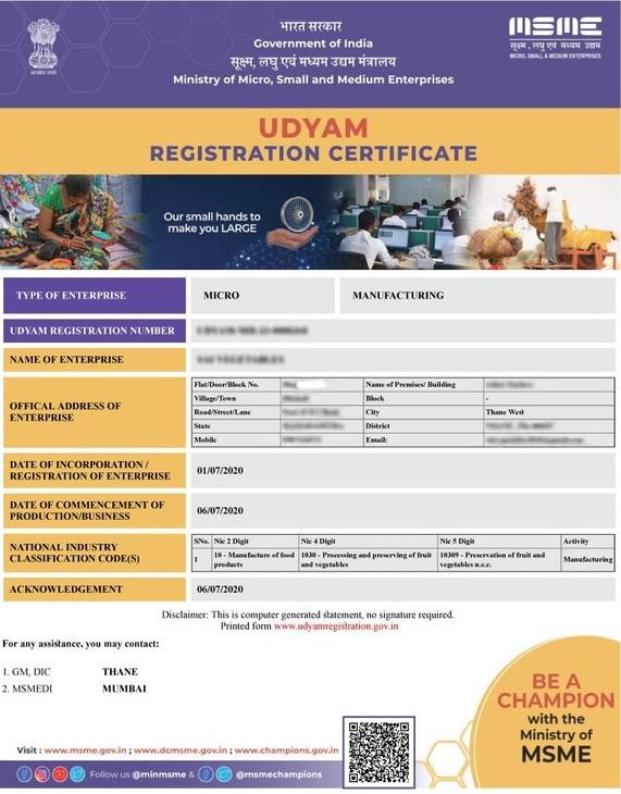 Udyam Registration Print Sample Certificate